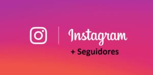 Trucos para tener mas seguidores en Instagram